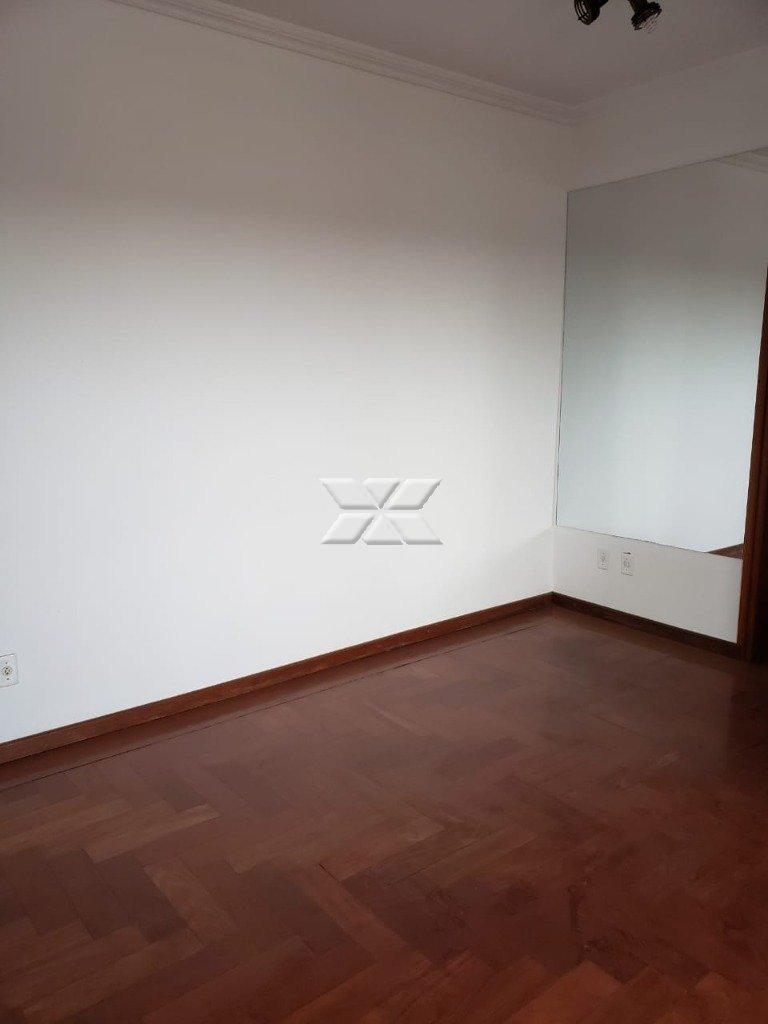 Sala 2 ambientes vista I